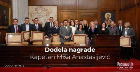 Dodeljena povelja Kapetan Miša Anastasijević | Podunavlje ad
